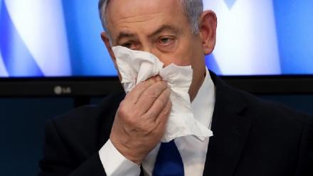 Netanyahu: Izrael i SAD s arapskim zemljama protiv Irana