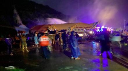 طیارہ حادثے پر ہندوستانی حکام نے کیا دکھ کا اظہار