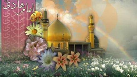 فرزںد رسول حضرت امام علی نقی علیہ السلام کی ولادت کی مناسبت سے خصوصی پروگرام