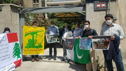 پاکستانی طلباء و طالبات کی لبنانی عوام سے اظہار یکجہتی
