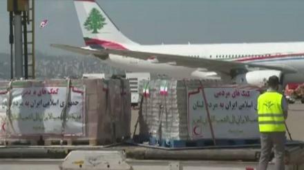 لبنان کے لئے ایران کی امداد