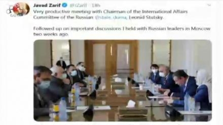 روسی حکام اور ایران کے وزیر خارجہ کے درمیان اہم ملاقاتیں