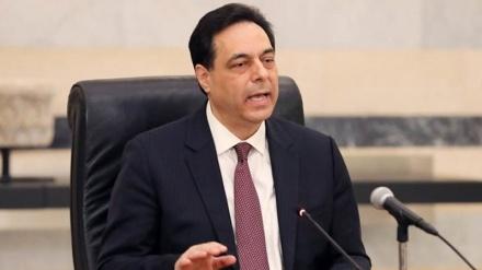 لبنان کے وزیر اعظم کے استعفے کا مطلب کیا ہے؟