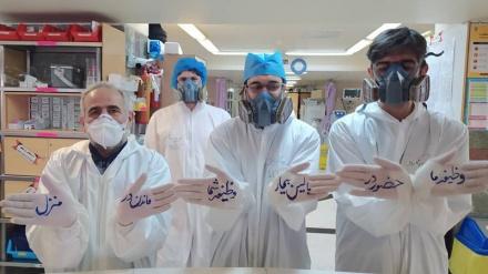 ایران میں کورونا کے تازہ ترین اعداد و شمار، اب تک دولاکھ بہتر ہزار سے زیادہ مریض صحتیاب