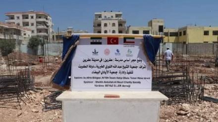 Artêşa Tirkiyê li şûna 'Mala Êzidiyan' a li Efrînê dibistaneke olî vekir