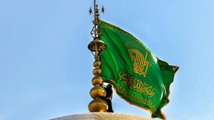 Dünya şiələrinin səkkizinci imamının hərəmi üzərində yaşıl bayraq qaldırırlıb