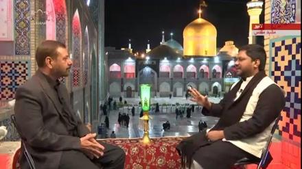 عاشقان اہلبیت ع - مشہدالمقدس سے براہ راست / پروگرام 2