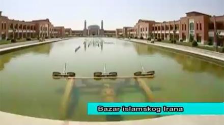 Dokument Irana (07. dio)