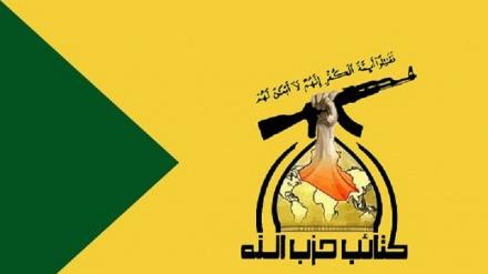 حزب اللہ عراق کی کھلی دھمکی، جن کے گھر شیشے کے ہوتے ہیں، وہ دوسروں کے گھروں پر پتھر نہیں مارتے...