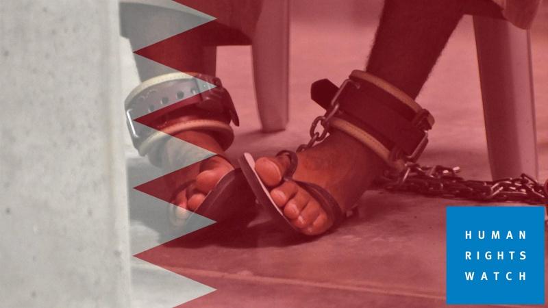 بحرین میں انسانی حقوق کی کھلی خلاف ورزی پر ہیومن رائٹس واچ کی تنقید