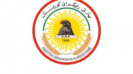 Dema dawî ya lidarxistina Kongreya çarddehem a Partiya Demokrat a Herêma Kurdistanê hat ragihandin