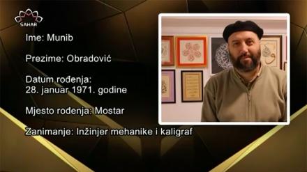 VIP (07.02.2021) - Gost emisije: Munib Obradović