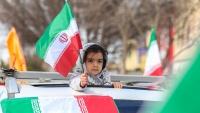 Proslava 42. godišnjice pobjede Islamske revolucije u Iranu - 2
