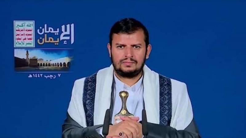 Huti: Jemen želi da bude slobodan i nezavisan