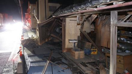 Yaponiyada zəlzələ nəticəsində azı 150 nəfər yaralanıb