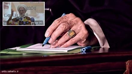 لبنانی عالم و مجاہد کے انتقال پر رہبرانقلاب اسلامی کا پیغام تعزیت
