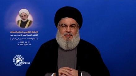"""Nasrallah: Cionističko-američka osovina još uvijek sanja o teritoriji """"Od Nila do Eufrata"""""""