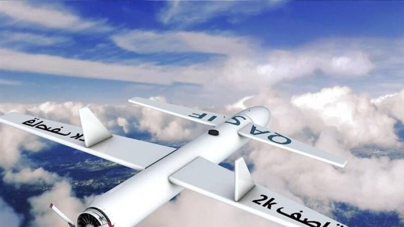 Yəmən qüvvələri bir daha Səudiyyə rejiminin aviabazasını PUA ilə vurdu