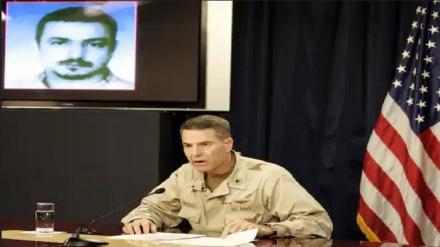 Novi vođa ISIL-a bio je američki zatvorski špijun