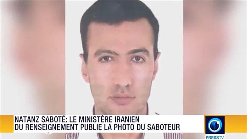 Iran identifikovao počinioca sabotaže u Natanzu