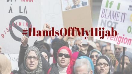 Muslimanke u Francuskoj protestuju :