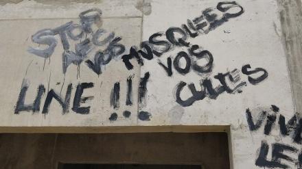 Antiislamske poruke na zidovima džamije u Francuskoj