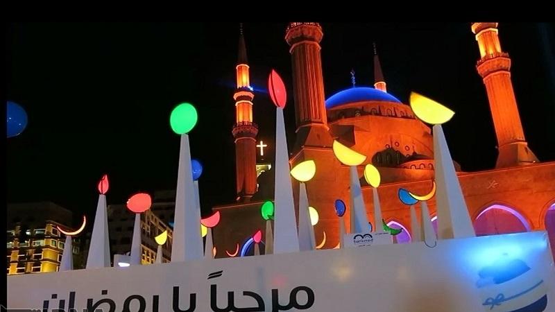Livanda mübarək Ramazan ayının ilk günləri