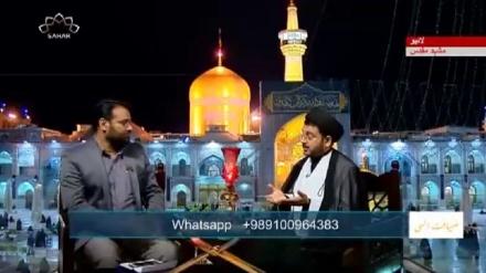 ضیافت الہی - ماہ رمضان 1442کا خصوصی لائیو پروگرام/21