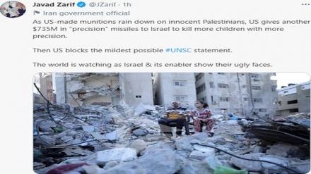 Iran: SAD dale Izraelu projektile da ubija djecu još preciznije