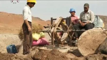 دستاویزی پروگرام - پانی کی تلاش
