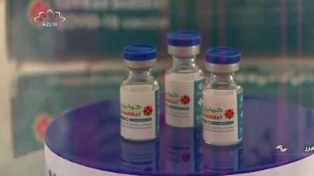 İran vaksininin ilk kütləvi istehsalının təqdimatı olub
