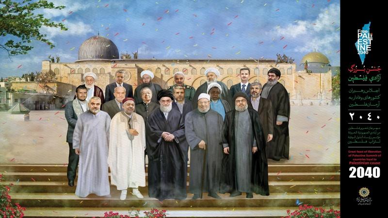 بیت المقدس میں 'جشنِ آزادیٔ فلسطین' کا پوسٹر جاری