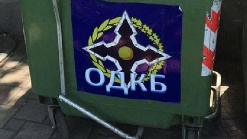 Ermənistanda KTMT-nin loqosu zibil qutularına yapışdırılıb