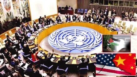 غاصب صیہونیوں کی غیر مشروط حمایت امریکی وطیرہ؛  امریکہ کے روئيے پر چین کی کڑی تنقید