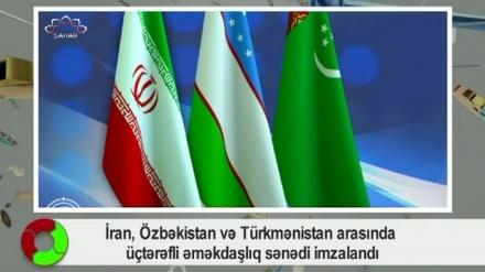 İQTİSADİ YENİLİKLƏR    08.05.2021  Bu veriliş sizi İranda və dünyada iqtisadi yeniliklərlə tanış edir.