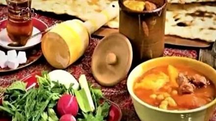 ایرانی پکوان سےمتعلق پروگرام، مزه - آبگوشت