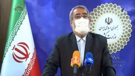 ایران میں انتخابی گہما گہمی