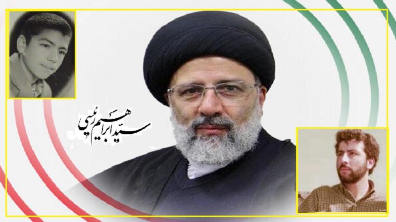 ایران کے آٹھویں صدر !  آیت اللہ سید ابراہیم رئیسی کی شخصیت پر ایک سرسری نگاہ !