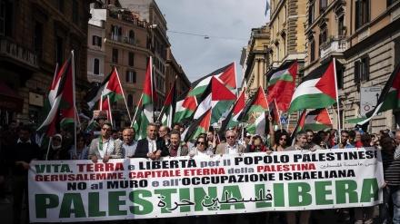 U Rimu skup podrške Palestini