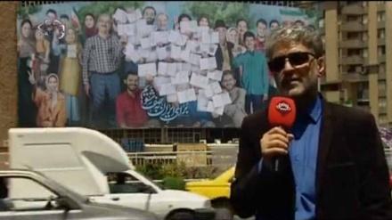 İran xalqı seçkiyə hazırlaşır