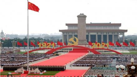 چین کی کمیونسٹ پارٹی کی سو ویں سالگرہ پر وزیر خارجہ ایران کی مبارک باد