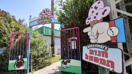 Zašto je Izrael više zabrinut za Ben & Jerry-a nego za otkriće Pegaza za sajber špijunažu?