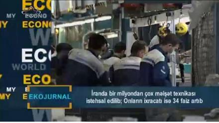 EKOJURNAL   -  25.07.2021    Son həftənin iqtisadi yeniliklərini nəzərdən keçirir