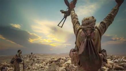 Jemen kritikovao tekfirijsko pogubljenje jemenskih vojnika