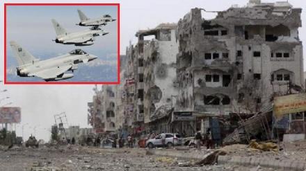 یمن کے رہائشی علاقوں پر سعودی اتحاد کی بمباری