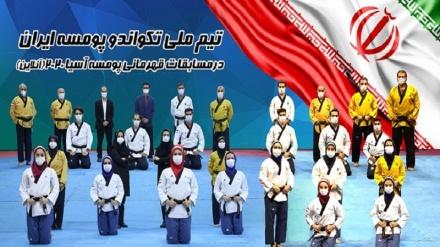 فلپائن میں پمسہ عالمی مقابلوں میں ایران کے 21 تمغے