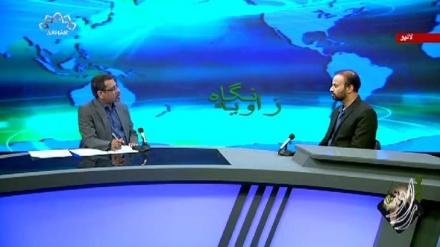 زاویہ نگاہ - افغانستان کی تازه ترین صورتحال