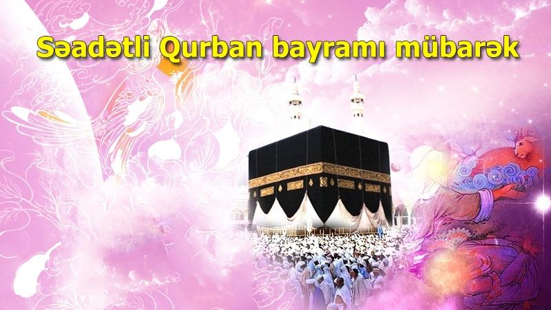 Qurban bayramı