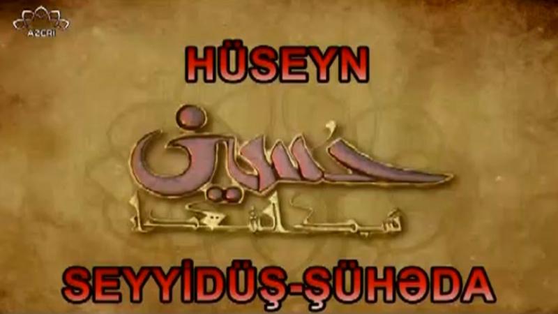 SEYYİDÜŞ-ŞÜHƏDA
