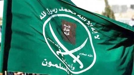 اخوان المسلمین پر مزید پانچ برسوں کے لئے قدغن